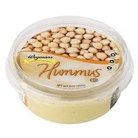 Wegmans Mediterranean Food Hummus Food Product Image