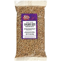 Shurfine Sunflower Seeds Roasted And Salted Food Product Image