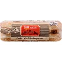 King Soopers City Market Premium Hamburger Buns Food Product Image