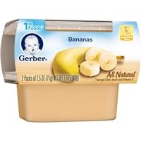Gerber All Natural 1st Foods Bananas - 2 PK Food Product Image